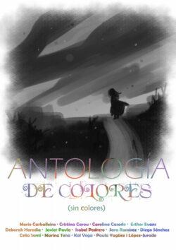 La portada de la antología: es gris y está dibujada a mano. En medio del borrón gris hay una figura solitaria y negra al fondo del camino.